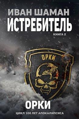 магазин метро на ленинградке часы работы москва