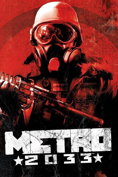 Метро-2033-Дмитрий-Глуховский