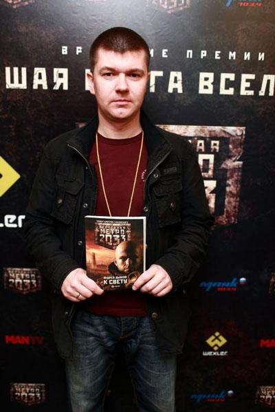 Андрей Дьяков все книги