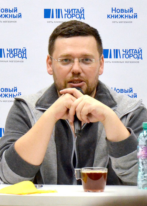 Дмитрий Рус все книги подряд