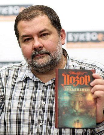 Сергей Лукьяненко все книги