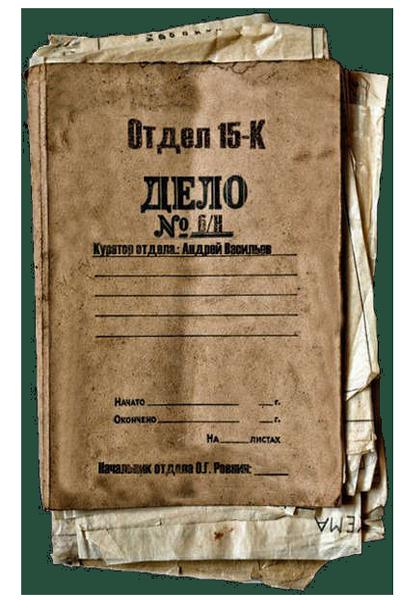Отдел 15-К, Андрей Васильев