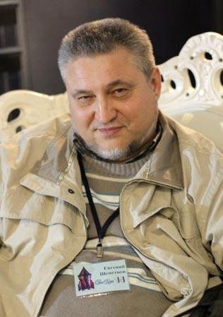 Евгений Щепетнов все книги